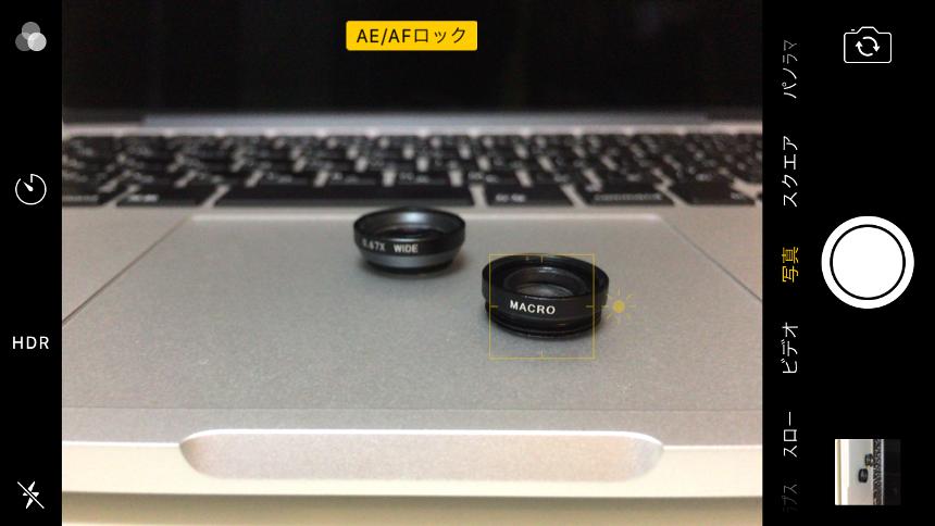 と は Ae af ロック 初心者でもわかる測光方式とAEロックの使い方〜デジタル一眼カメラのススメ〜