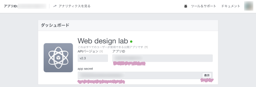 【WordPress】SNS Count Cache